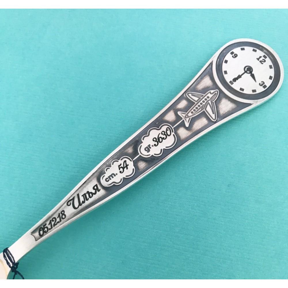 Детская серебряная ложка с гравировкой Часики