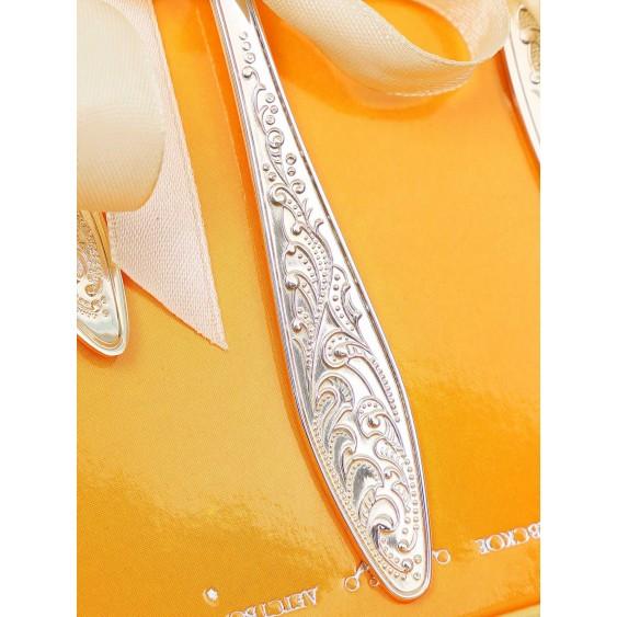 Серебряный набор Морозко 3 предмета