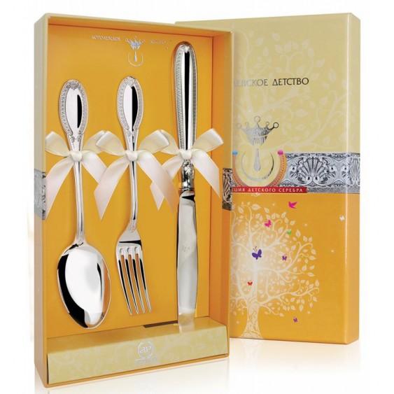Серебряный набор Император ложка, вилка, нож