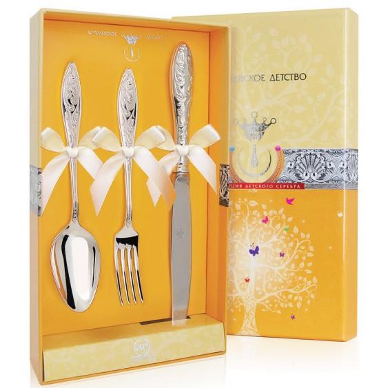 Серебряный набор Морозко ложка, вилка, нож