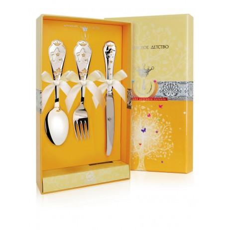 Детский набор с ложкой, вилкой и ножом Звездочки