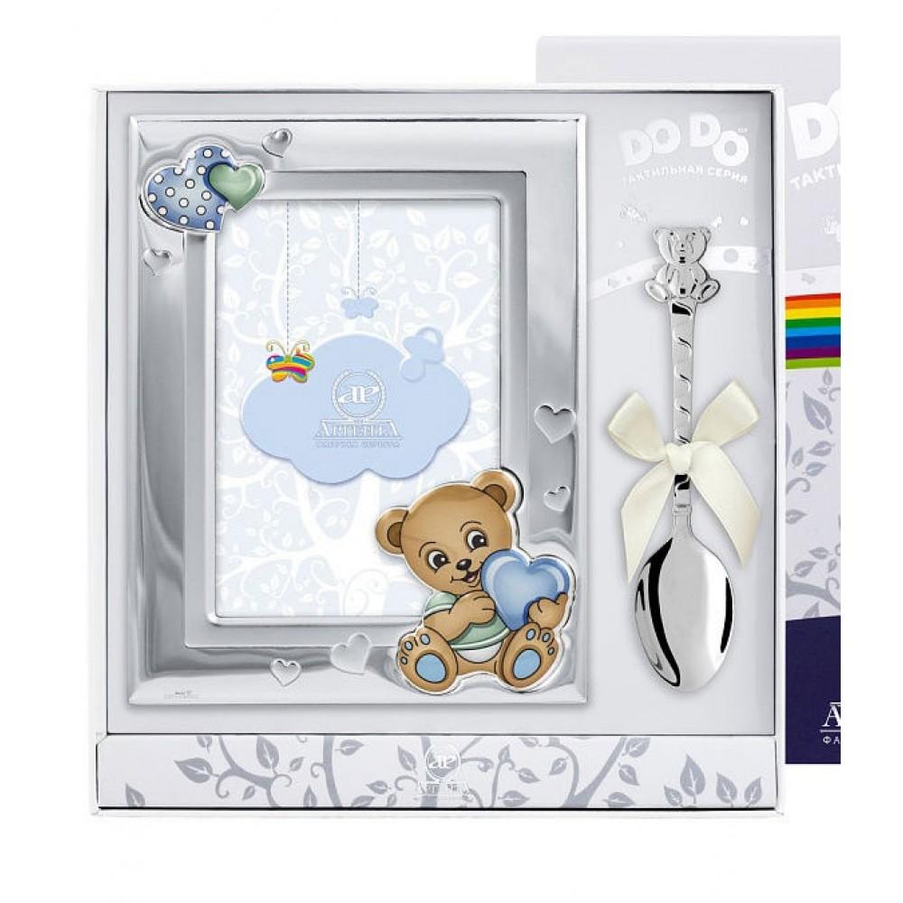 Набор Медведь голубой фоторамка и ложка