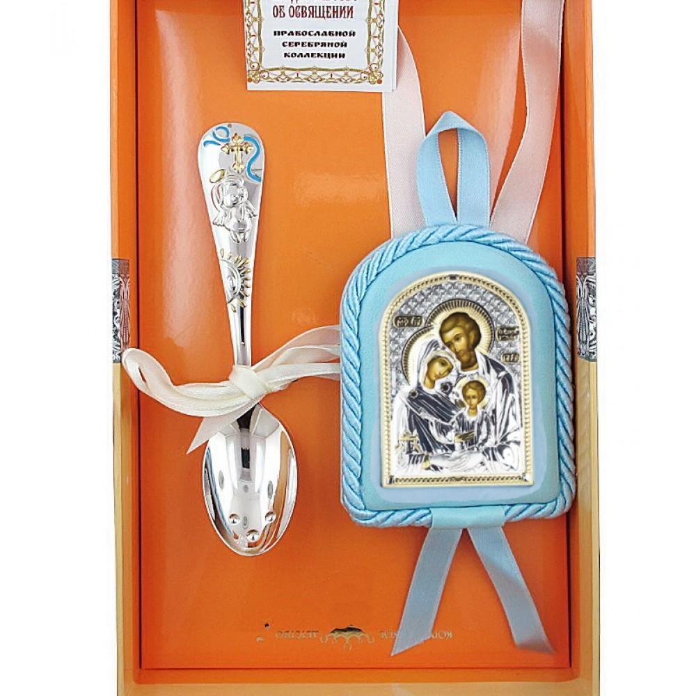 Набор детский «Святое Семейство» голубой