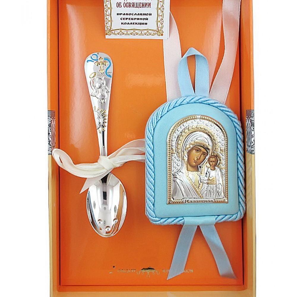 Набор детский «Казанская Божья Матерь» голубой