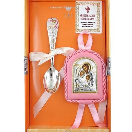 Набор детский «Святое Семейство» розовый