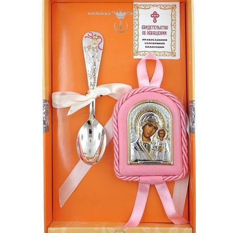Набор детский «Казанская Божья Матерь» розовый