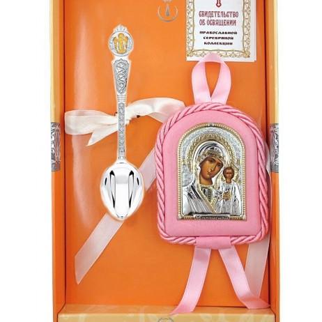 Крестильный набор «Казанская Божья Матерь» розовый