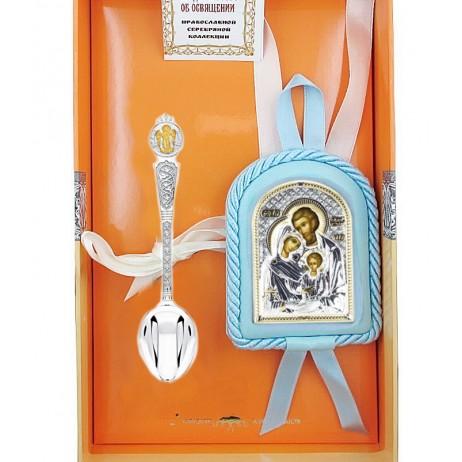 Крестильный набор «Святое Семейство» голубой