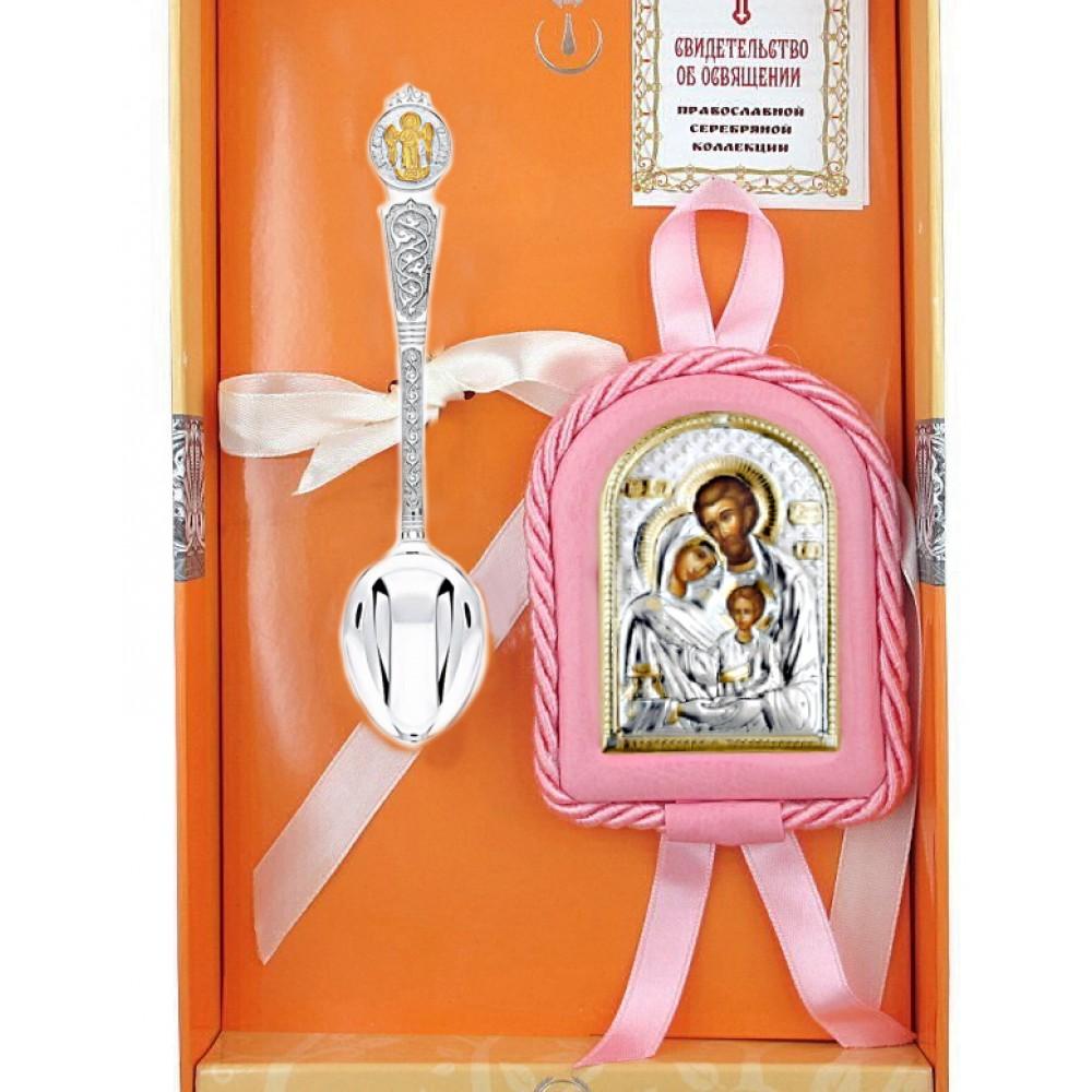Набор крестильный «Святое Семейство» розовый