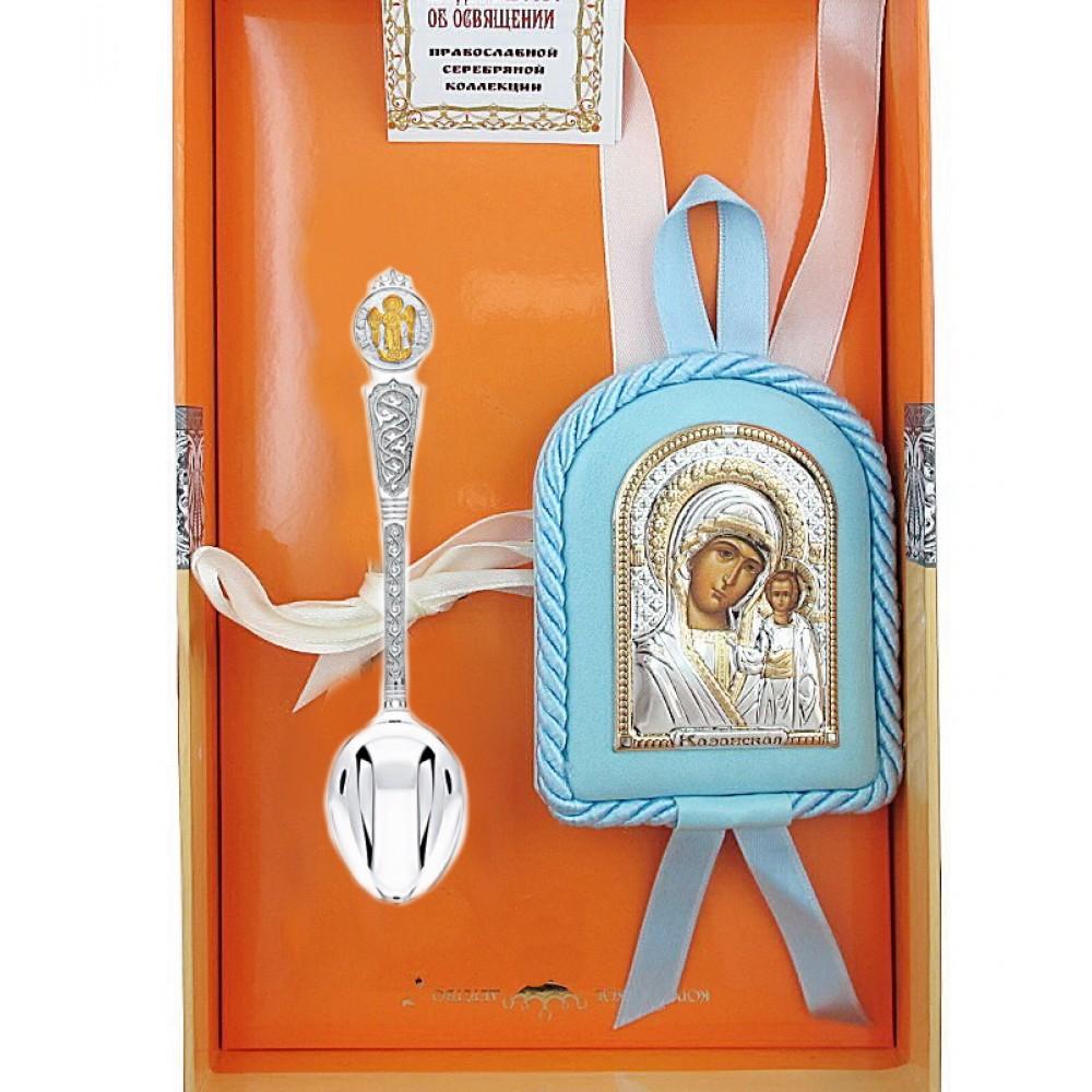 Набор крестильный «Казанская Божья Матерь» голубой