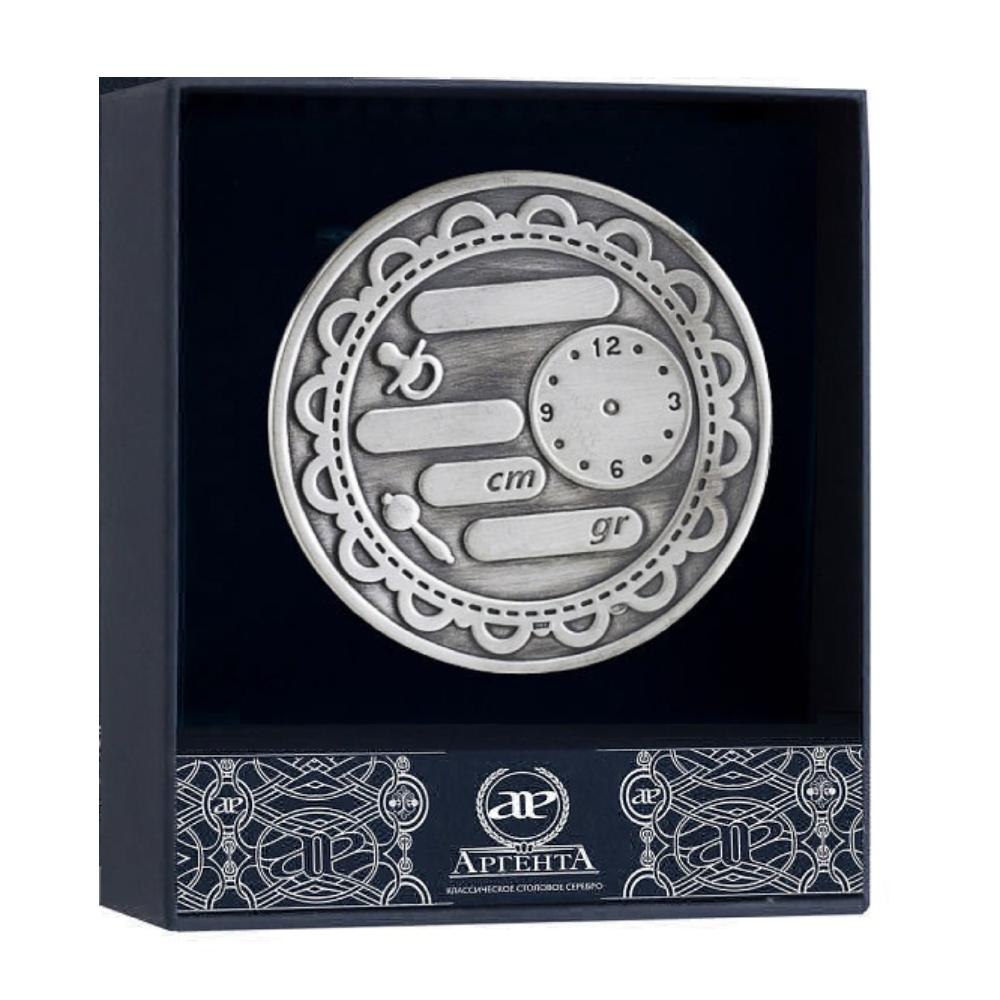 Серебряная монета с метрикой ребенка